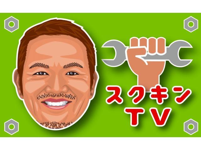 原付と沖縄のあれこれをゆる〜く発信するYoutubeチャンネル「スクキンTV!」検索してね!