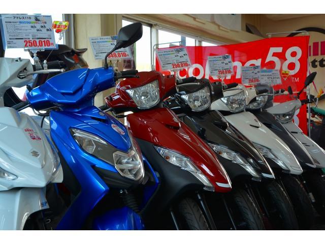 ヤマハ、スズキの新車もお任せ♪支払総額で全車3年の長期保証&ヘルメット、ロックプレゼント!