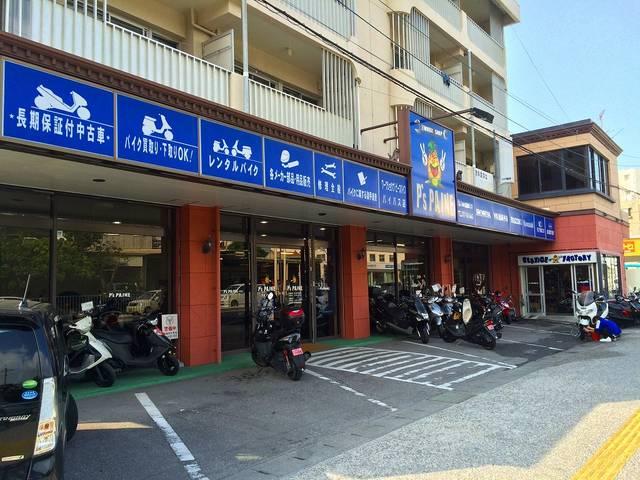 国道330浦添市大平に広々としたお店です。