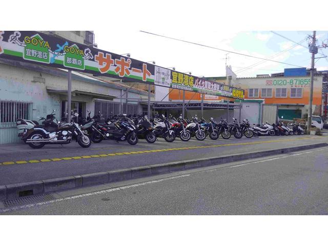 ゴヤオート那覇店は、豊見城高校近く、平中ボクシングジムがある通り沿いにございます。