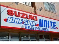 スズキバイクショップ(正規販売店)SDS−2診断機保有。全国オートバイ協同組合連合会加盟店。二輪ETC取扱いショップ。二輪品質評価者在籍店。