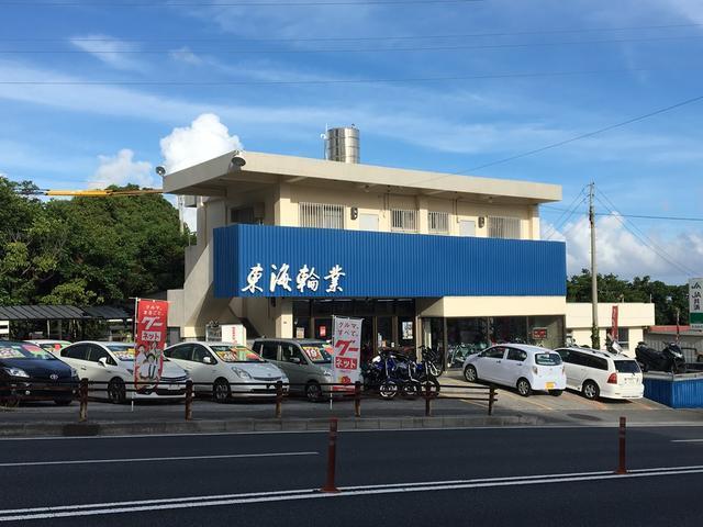 沖縄市高原の東海輪業です!