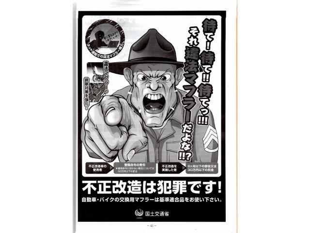 新車、CB250R,FORZA,CBR250RR,21600円分クーポンプレゼント!