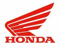 """HMSE,MCS診断機、Honda二輪車を『""""安心して、安全に、永く"""" お乗りいただくための良いサービス』をご提供させていただくため、Honda独自の機構/技術に対応できるHondaの二輪整備士 資格者が在籍している店舗です。"""