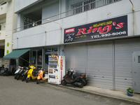 沖縄市のバイク屋!