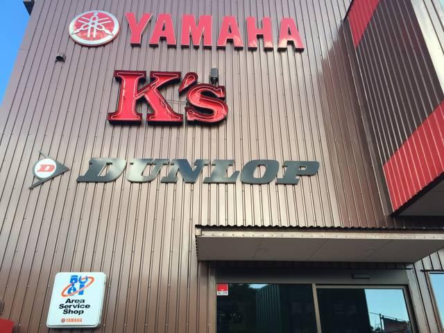 高い技術力、充実した修理設備で、バイクライフをバックアップさせて頂くヤマハのエリアサービスショップ