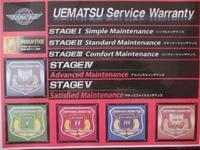UEMATSU徹底整備の新体制!どんなに旧いマシンでも、お客様の様々なご希望に合った車両を提供する為に提案されたステージ別整備の名称。絶版車業界の最先端として、どこよりも熟知している精鋭スタッフだからこそ出来る自信の整備となっております。