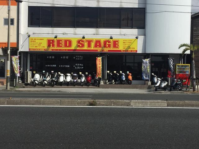 宜野湾市大山58号線沿いに当店がございます!看板が目印!