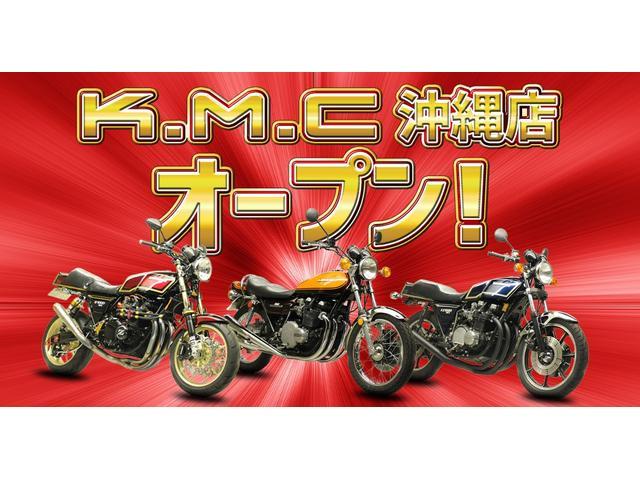 7月1日沖縄県宜野湾市に新規店舗オープン!期間限定オープン記念セール開催中!