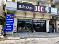 BIKE SHOP DOC