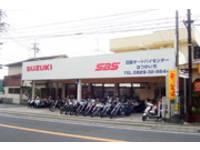 己斐オートバイセンター 廿日市店