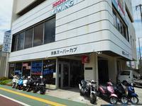 徳島スーパーカブ