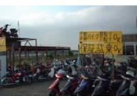 中古専門 T−Hバイク