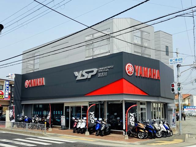 YSP加古川