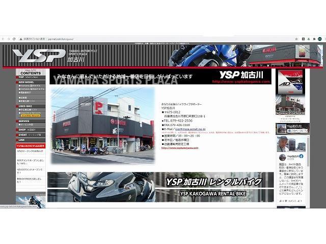 YSP加古川YOUTUBEチャンネル開設!定期的に有益な情報を配信しております!