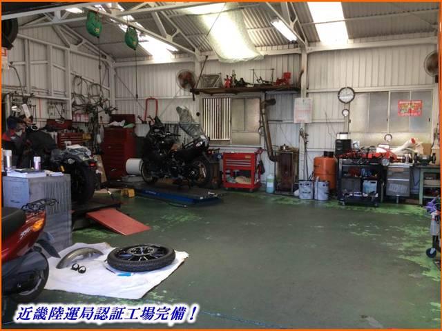 近畿陸運局認証工場完備で国家資格を持つ整備士がしっかりと整備致します!