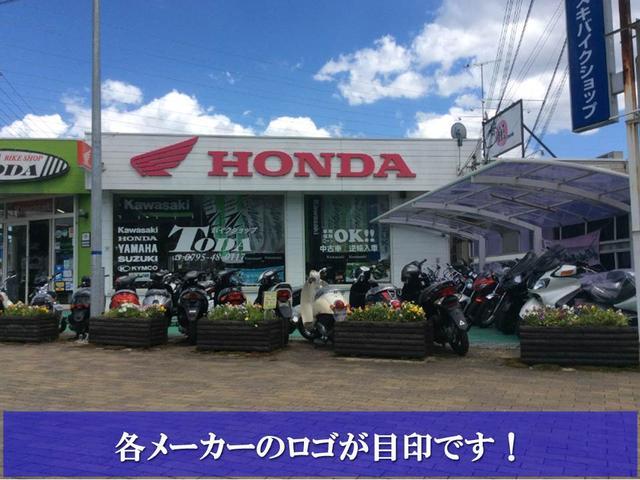 各メーカー(Kawasaki・スズキ・HONDA)の看板が目印です♪