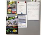 当店では、「生涯バイク乗り研究所」のテーマをモットーにお客様に楽しんで頂ける各種イベントを企画しております。イベントの日程は、店内もしくは当店HPのイベント欄に掲載しております。