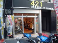 421 RESTORE AND CUSTOM BIKE