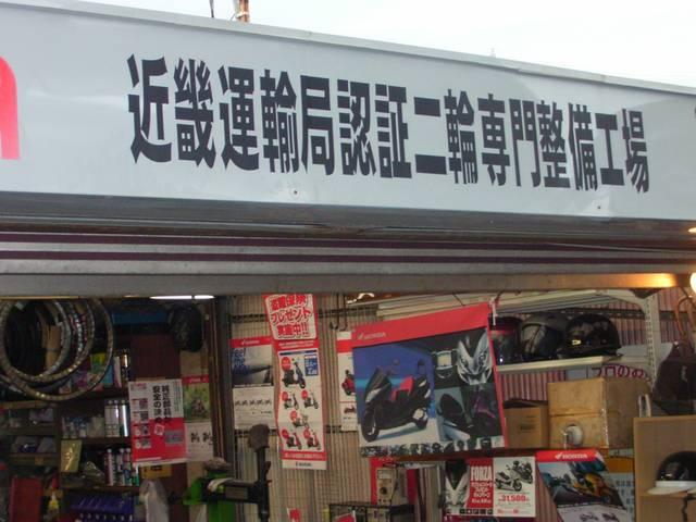 近畿陸運局認証工場完備で整備は勿論、力を入れています!安心出来る車両をご提供致します