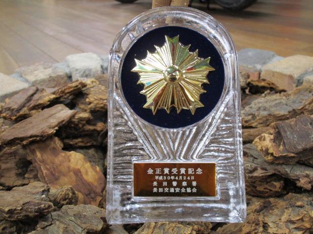 看板のある店は地域の優良店で全国の二輪販売店で15%取得!?点検整備付き車検が可能になる。