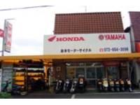倉本モーターサイクル