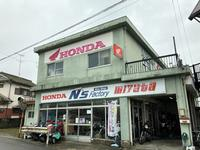 N's Factory